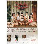 9nine(ナイン) ポスター White Wishes シングル 2012