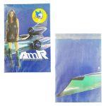 安室奈美恵(アムロ) TOUR GENIUS 2000 パンフレット