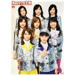 Berryz工房(ベリ工) ポスター 8人時代 (~2005)