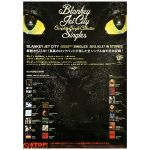 BLANKEY JET CITY(ブランキー・ジェット・シティ) ポスター singles 2013