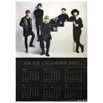 Da-iCE(ダイス) ポスター 2017年ポスターカレンダー