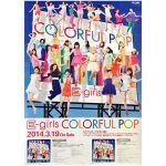 E-girls(イー・ガールズ) ポスター colorful pop アルバム 2014