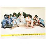 SMAP(スマップ) ポスター BANG! BANG! バカンス! 2005