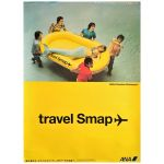 SMAP(スマップ) ポスター travel smap ANA 全日空 大型B1