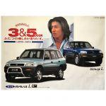 SMAP(スマップ) ポスター 木村拓哉 トヨタカローラ rav4 LV 1999 大型 難有