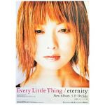 Every Little Thing(elt) ポスター eternity 2000 アルバム