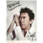 布袋寅泰(BOOWY) ポスター PROMISE 2011