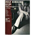 吉川晃司(COMPLEX) ポスター PASSAGE K2 SINGLE COLLECTION 1984-1996