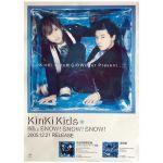 KinKi Kids(キンキキッズ) ポスター SNOW! SNOW! SNOW! 2005