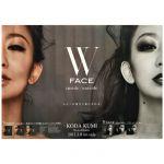 倖田來未(くぅちゃん) ポスター W FACE ?inside・outside? 2017