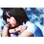 欅坂46(けやきざか46) ポスター 真っ白なものは汚したくなる type-A 平手友梨奈 B3 タワーレコード