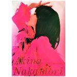 中森明菜(AKINA) ポスター カレンダー 2006