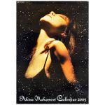 中森明菜(AKINA) ポスター カレンダー 2005