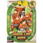 小野大輔(小野D) ポスター PROJECT DABA HORSE LIFE GAME