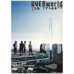 UVERworld(ウーバーワールド) ポスター 7th trigger 告知 2012