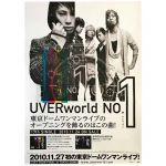 UVERworld(ウーバーワールド) ポスター NO.1 告知 2010