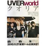 UVERworld(ウーバーワールド) ポスター クオリア 告知 2010