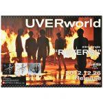 UVERworld(ウーバーワールド) ポスター REVERSI 告知 2012
