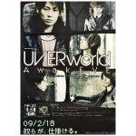 UVERworld(ウーバーワールド) ポスター AwakEVE 告知 2009