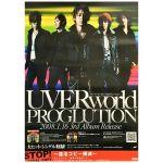 UVERworld(ウーバーワールド) ポスター PROGLUTION 告知 2008