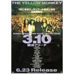 THE YELLOW MONKEY(イエモン) ポスター PUNCH DRUNKARD TOUR 1998-1999 横浜アリーナ