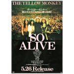 THE YELLOW MONKEY(イエモン) ポスター SO ALIVE 1999
