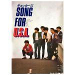 チェッカーズ(CHECKERS) ポスター SONG FOR U.S.A. 映画 1986