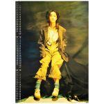 中島みゆき(なかじまみゆき) ポスター グッバイガール 1988