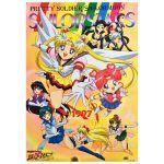美少女戦士セーラームーン(セーラームーン) ポスター セーラースターズ  1997 カレンダー 壁掛け 7枚