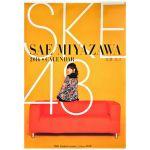 SKE48(AKB48) ポスター 宮澤佐江 2016 壁掛け 7枚組