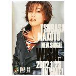 宝塚(宝塚歌劇団) ポスター 真琴つばさ WISH... 2002