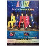 A.B.C-Z(abcz) ポスター Twinkle Twinkle A.B.C-Z 2013