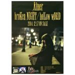Aimer(エメ) ポスター broKen NIGHT/holLow wORlD 2014