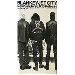 BLANKEY JET CITY(ブランキー・ジェット・シティ) ポスター 小さな恋のメロディ 1998