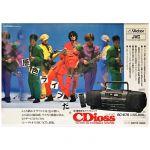 レピッシュ(LA-PPISCH) ポスター RINJIN 1989 日本ビクター CDioss