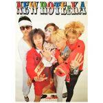 ニューロティカ(NEW ROTEeKA) ポスター キャプテンレコード