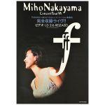 中山美穂(ミポリン) ポスター Concert Tour 1995 f