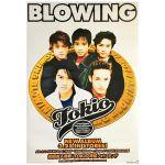 TOKIO(トキオ) ポスター BLOWING 1996