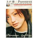 上戸彩(うえとあや) ポスター Pureness 2002