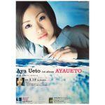 上戸彩(うえとあや) ポスター AYAUETO 2003