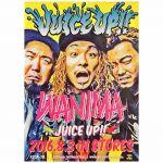 WANIMA(ワニマ) その他 Juice Up!! 2016