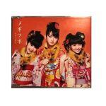 BABYMETAL(ベビーメタル) CD メギツネ 全員集合盤  五月革命チケット 特典 2013