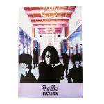 BUCK-TICK(バクチク) ポスター 殺シノ調べ This is NOT Greatest Hits 1992