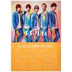 Da-iCE(ダイス) ポスター 2015-2016年 カレンダー エビバディ