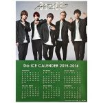 Da-iCE(ダイス) ポスター 2015-2016年 カレンダー   HELLO