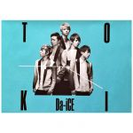 Da-iCE(ダイス) ポスター TOKI 2014