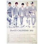 Da-iCE(ダイス) ポスター 2015 カレンダー ホワイト