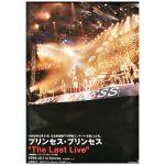プリンセス プリンセス(プリプリ) ポスター The Last Live 1996