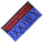 BOOWY(ボウイ) ROCK'N ROLL CIRCUS TOUR バスタオル