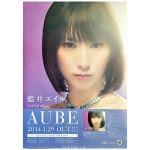 藍井エイル(eir) ポスター AUBE 告知 2014